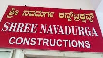 Shree Navadurga Constructions