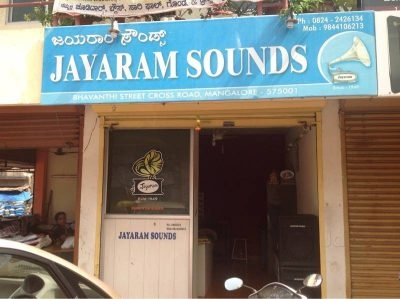 Jayaram Sounds