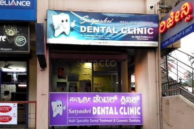 Satyashri Dental Clinic