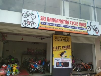 Sri Ranganatha Cycle Shop