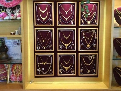 SRI MAHALAXMI JEWELLERS