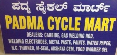 Padma Cycle Mart