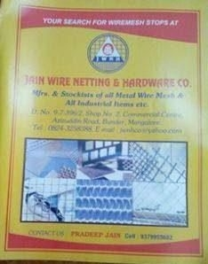 Jain Wire Nettings and Hardware Company