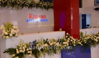Kushi Medical Centre