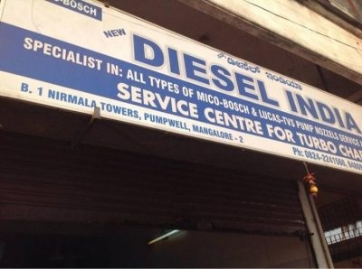 New Diesel India