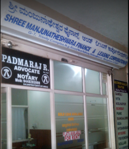 Shree Manjunatheswara Finance and Leasing Corporation(R)
